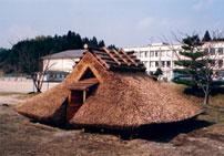復元竪穴式住居